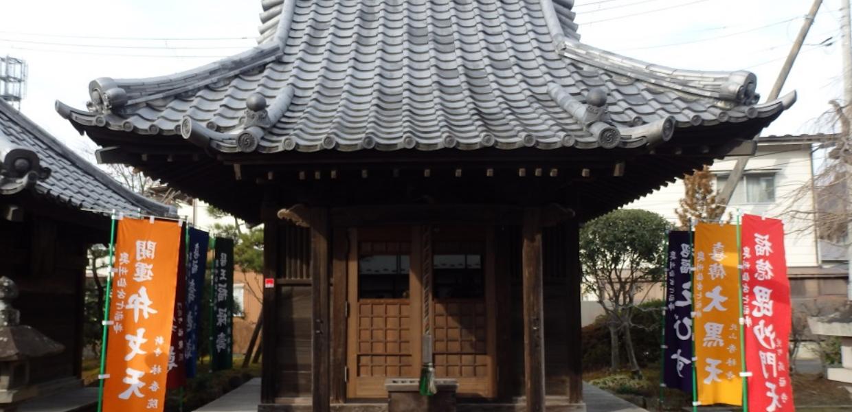金光山 満福寺