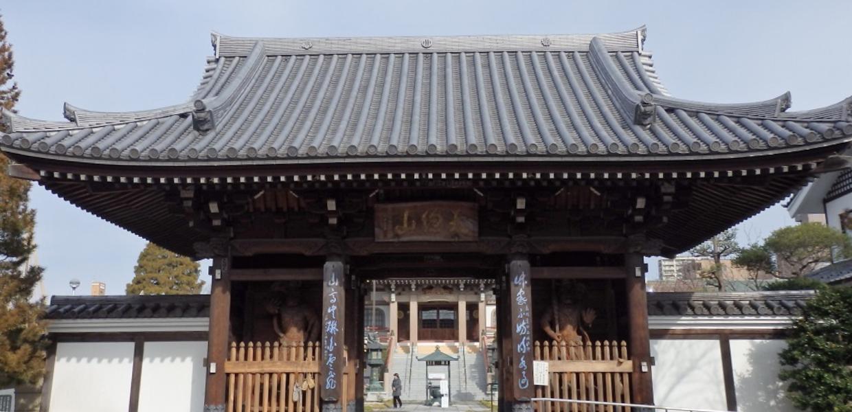 天総山 林香院